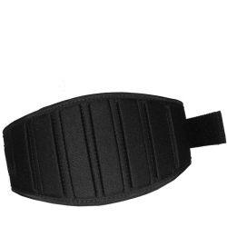 Cinturón Neopreno Profesional FandF [164]